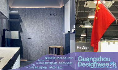 designweek-2019